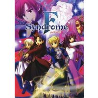 Doujinshi - Fate/stay night (F Syndrome for SALE) / Aqua Drop