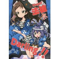 Doujinshi - IM@S: MILLION LIVE! (Happi Darling!!) / ryu-minBS