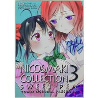 [Hentai] Doujinshi - Love Live! / Maki & Nico (NICO&MAKI COLLECTION 3) / Sweet pea