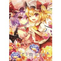 Doujinshi - Illustration book - Touhou Project / Flandre & Remilia (Primula) / ワタガミ