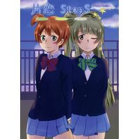 [Adult] Doujinshi - Love Live / Kotori & Rin (片恋 StepS ~interlude~) / White+Tail