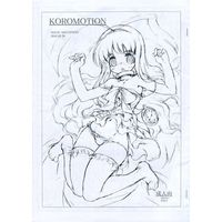 [Adult] Doujinshi - Saki (【コピー誌】KOROMOTION) / MAGIC MACHINERY