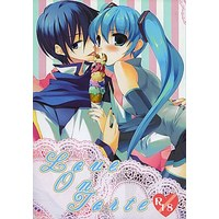 [Adult] Doujinshi - VOCALOID / KAITO & Miku (Love On Torte) / Cassis and Orange