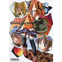 Doujinshi - Novel - Tsukihime (Vitamin/Less 2.1 Scream End Night) / pixel phantom