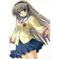 Doujinshi - CLANNAD (-YELL-) / New Frontier
