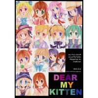 Doujinshi - DEAR MY KITTEN / ちびたん。 (Chibitan)