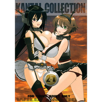 [Adult] Doujinshi - Kantai Collection / Mutsu & Nagato (2+1) / WILDKINGDOM