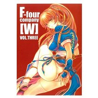 [Adult] Doujinshi - DEAD or ALIVE ([W]) / F4-COMPANY