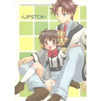 Doujinshi - Gunparade March (LIPSTIC) / SCOOP