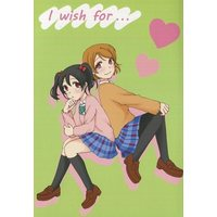 Doujinshi - Love Live (I wish for...) / 芋掘り