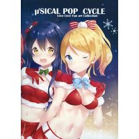 Doujinshi - Illustration book - Love Live! Sunshine!! (μ'SICAL POP CYCLE) / Hitsu