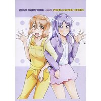 Doujinshi - HappinessCharge Precure! (STAR LIGHT GIRL and SWEET SWEET HONEY) / しあわせのしるし