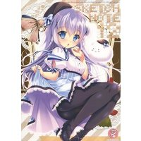 Doujinshi - Illustration book - GochiUsa / Kafuu Chino (SKETCH NOTE 12) / PINK CHUCHU