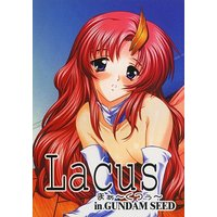 [Adult] Doujinshi - Mobile Suit Gundam SEED / Lacus Clyne (Lacus まぁ~くつぅ~) / Studio Q