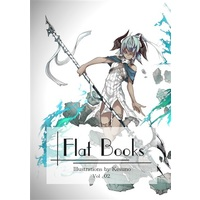 Doujinshi - Illustration book - Flat Books 02 / Flat Books