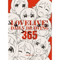 Doujinshi - Novel - Love Live (LOVELIVE! DAIRY DRAWING 365) / Theeshakya
