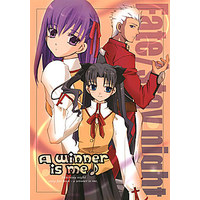 Doujinshi - Fate/stay night / Rin & Sakura & Archer (A winner is me) / 蘭亭曲水