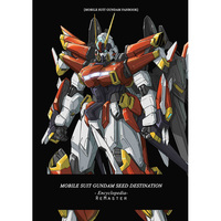 Doujinshi - Mobile Suit Gundam Seed Destiny (SEED DESTINATION エンサイクロペディア REMASTER) / 米3kg13
