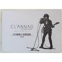 Doujinshi - Illustration book - CLANNAD (~AFTER STORY~ MINI線画・背景画集 vol.4) / 京都アニメーション