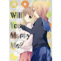 Doujinshi - Saki (Will you marry me? 5) / HAKKA-YA