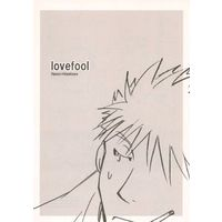 Doujinshi - Fullmetal Alchemist (【無料配布本】lovefool) / chicken zombies