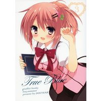 Doujinshi - Illustration book - GochiUsa / Hoto Cocoa (True Blue 3) / DOGYEAR