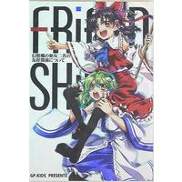 Doujinshi - Touhou Project / Sanae & Reimu (FRiEND SHiP) / GP-KIDS