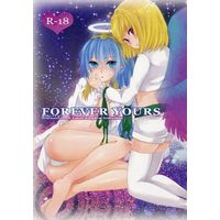 [Adult] Doujinshi - beatmania (FOREVER YOURS) / switch