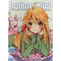 Doujinshi - IM@S / Hoshii Miki (Ordinary Girl) / エマン