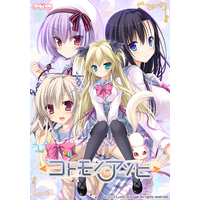 Eroge (Hentai Game) with bonus - Append Disc - Tayutama -Kiss on my Deity-