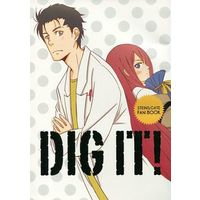 Doujinshi - Anthology - Steins;Gate / Kurisu & Okabe (DIG IT!) / KMLR+