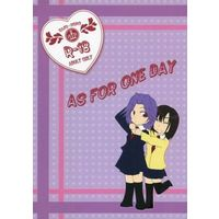 [Adult] Doujinshi - Novel - Saki (AS FOR ONE DAY) / へぶんずぷれいす