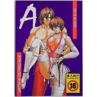 [Adult] Doujinshi - DEAD or ALIVE (A) / カールゴッチ道場