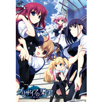 Eroge (Hentai Game) - Grisaia no Kajitsu (The Fruit of Grisaia)