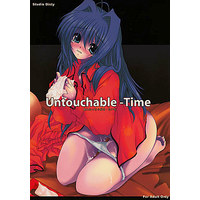 [Adult] Doujinshi - Kanon (Untouchable-Time) / Studio Disty