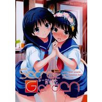 [Adult] Doujinshi - Toaru Kagaku no Railgun / Uiharu & Saten (Secret Garden) / Cute A Hermit