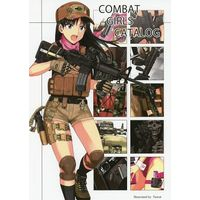Doujinshi - Military (COMBAT GIRLS CATALOG) / PLANT