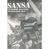 Doujinshi - Novel - Soukou Kihei Votoms (SANSA A,T VOTOMS MILLITARY ILLUSTRATED VOL.8) / パンツァーベレー