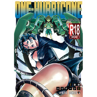 [Hentai] Doujinshi - One-Punch Man / Fubuki  x Child Emperor (ONE-HURRICANE5) / Kiyosumi Hurricane