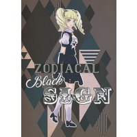 Doujinshi - Novel - Aikatsu! / Toudou Yurika (ZODIACAL Black SIGN) / bespokette