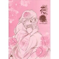 [Adult] Doujinshi - Bleach (花雫) / Peach Passion