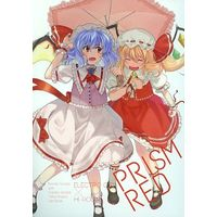 Doujinshi - Touhou Project / Flandre & Remilia (PRISM RED) / エレクトロガール/HI-ROOM