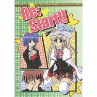 Doujinshi - Little Busters! (Re:Start!!烈&轟) / すたじお紅茶館