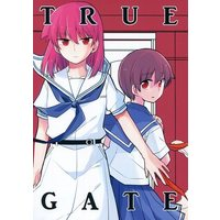 Doujinshi - Saki (TRUE GATE) / ぐれぇと饅頭