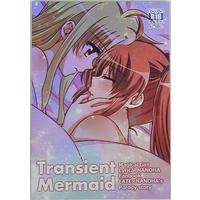 [Adult] Doujinshi - Magical Girl Lyrical Nanoha / Nanoha & Fate (Transient Mermaid) / こぐろ屋。