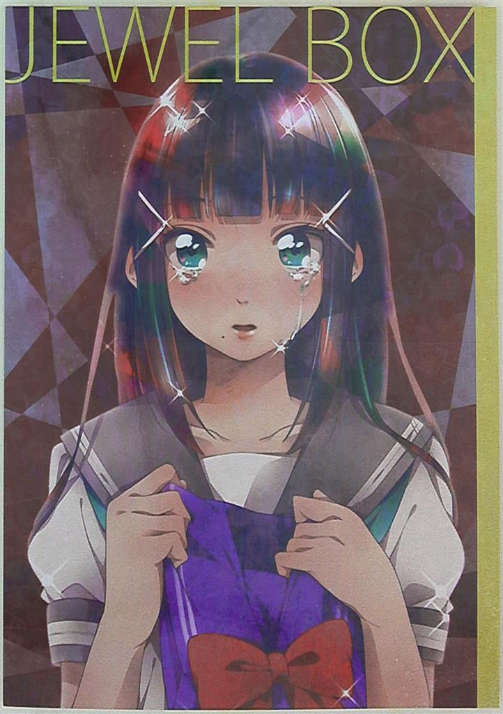 Doujinshi - Love Live! Sunshine!! / Kurosawa Dia (JEWEL BOX) / 味噌煮込みうどん