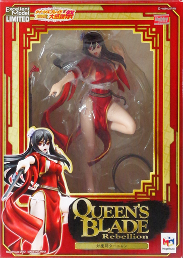 Hentai Figure - Queen's Blade