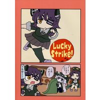 Doujinshi - Kantai Collection / Tenryu & Tatsuta (Lucky Strike!) / 筆禍