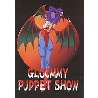 [Adult] Doujinshi - Darkstalkers (Vampire Series) (GLOOMMY PUPPET SHOW グルーミーパペットショウ) / あやしげ団