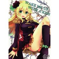 [Adult] Doujinshi - IM@S / Hoshii Miki (WAKE ME UP WITH A KISS) / MOMOMO